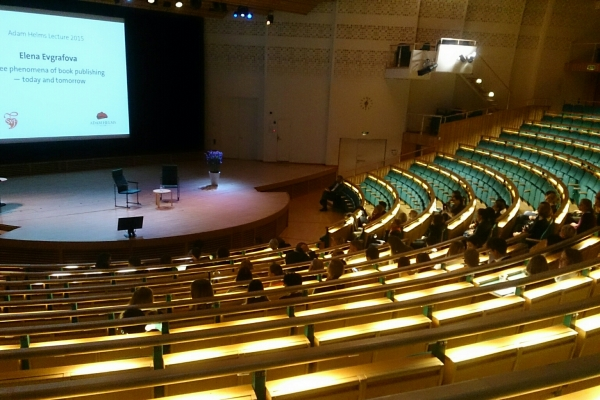 Aula Magna Stockholms universitet